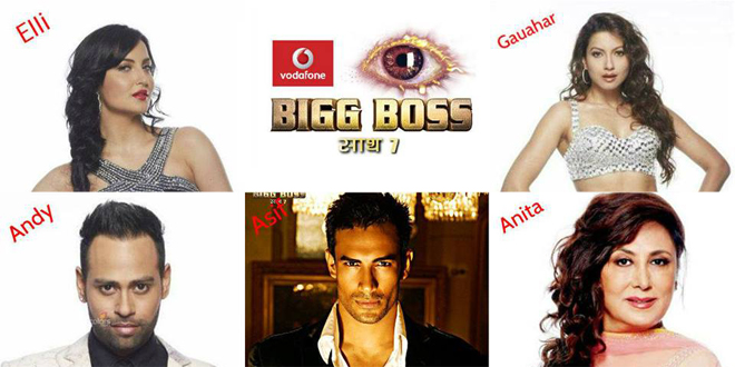 [Bigg Boss 7 Prediction] Who is going home this week?