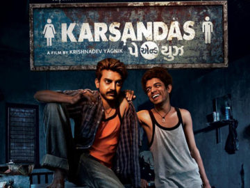 Gujarati movie Karsandas Pay and Use leaked before release!
