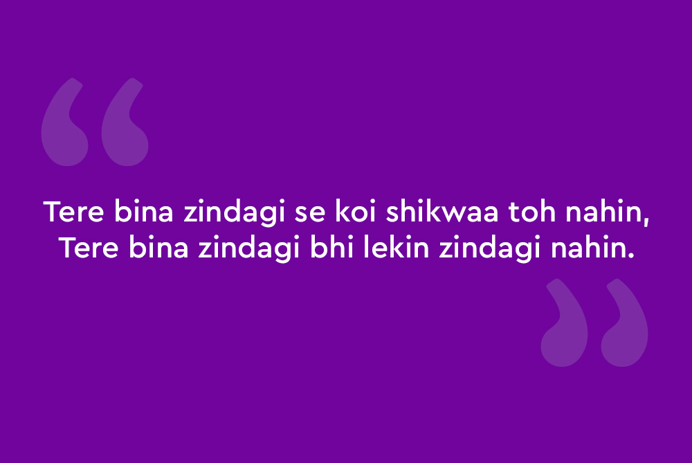 20 Lines By Gulzar That Will Melt Your Heart Instantly! – BuddyBits