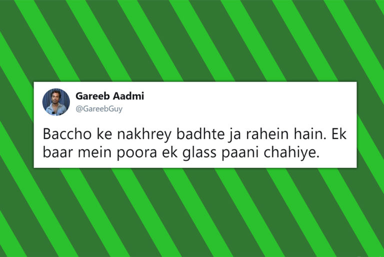 20 Tweets By Gareeb Guy Will Make You Cry And Laugh At The Same Time!