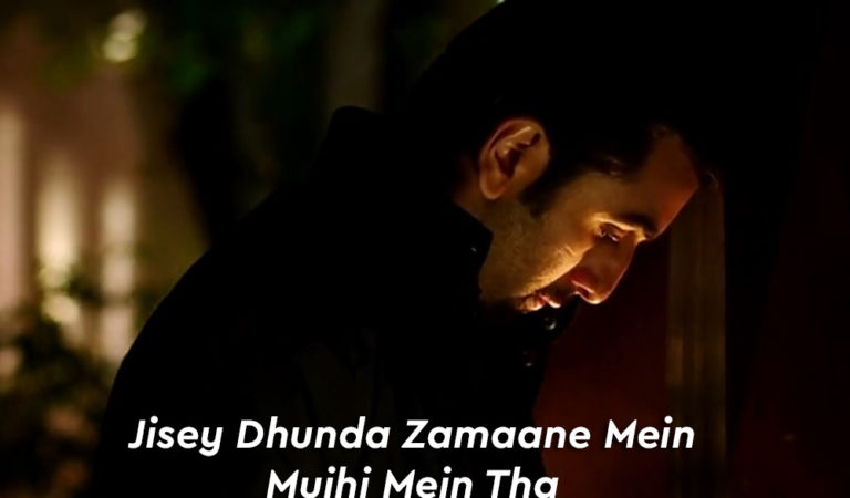 10 Heartfelt Lyrics By Irshad Kamil That Will Steal The Voice Of Your Heart