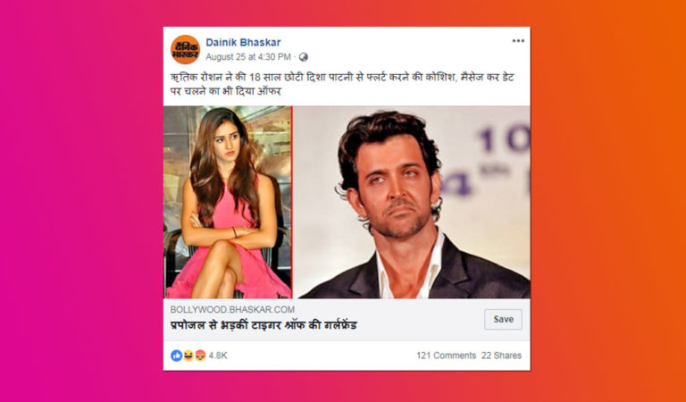 Dainik Bhaskar Says Hrithik Roshan Tried To Flirt With Disha Patani Hrithik Roshan Replies!