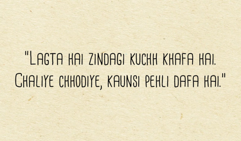 20 Lines By Gulzar Sahab That You Would Want To Lock In Your Hearts Forever!