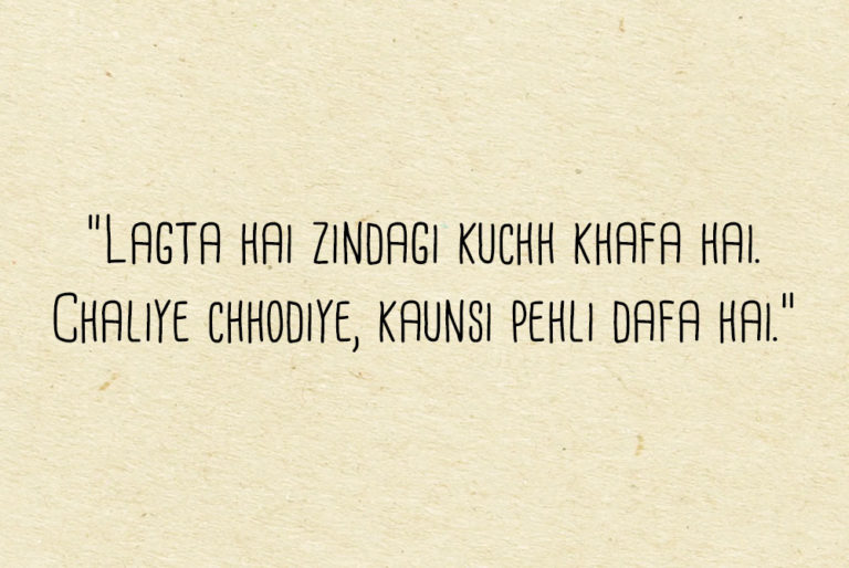 20 Lines By Gulzar Sahab That You Would Want To Lock In Your