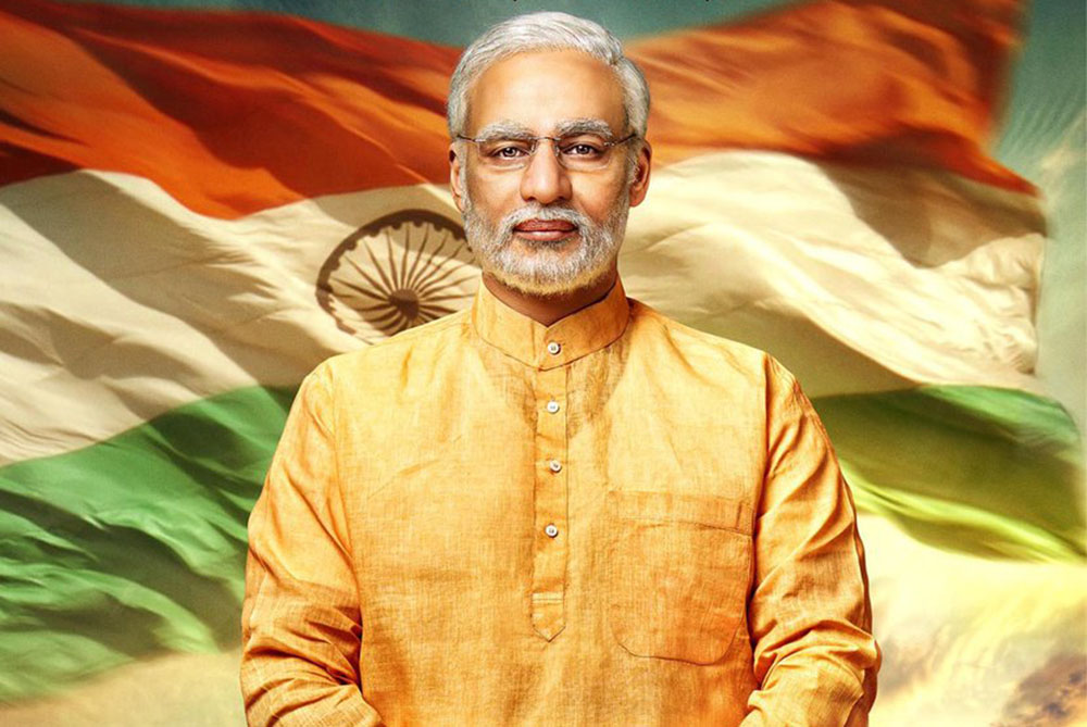 First Look Of Upcoming Movie Narendra Modi Out We Can Neither Find Modiji Nor Vivek Oberoi