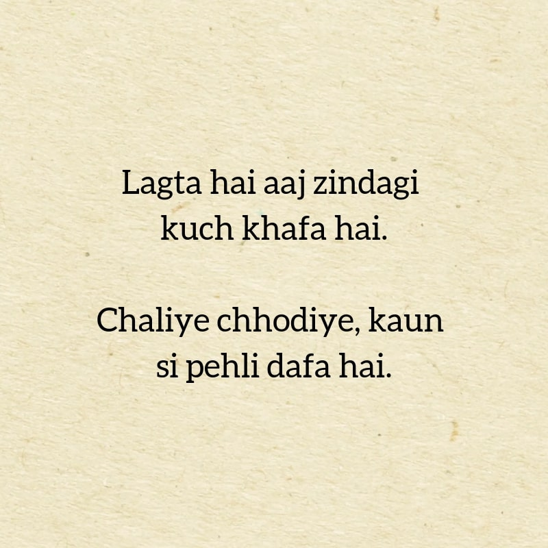 20 Lines By Gulzar Sahab That You Would Want To Lock In Your Hearts Forever Buddybits